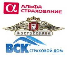 Согаз автострахование онлайн в Пушкино