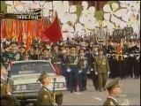 Парад 9 мая 1995 года на Красной площади