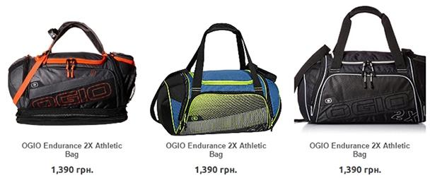 dc2988e5a12a В современном мире спортивная сумка давно стала аксессуаром первой  необходимости, она выгодно и стильно подчеркнет и дополнит любую одежду.