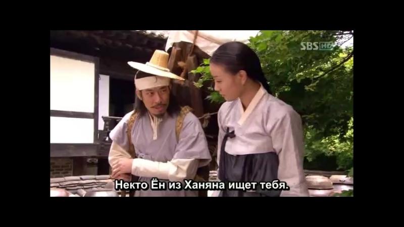[Samjogo SubS] Iljimae / Иль Чжи Мэ - 6 серия