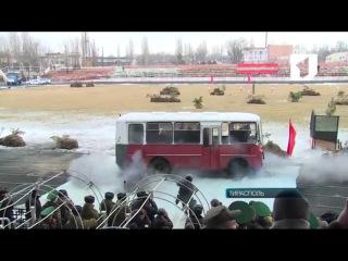 Военно-спортивный праздник ко Дню защитника Отечества