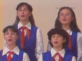 Большой детский хор ЦТ и ВР пу В. Попова. Салют, Победа!