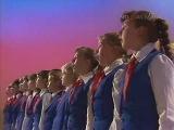 Большой детский хор ЦТ и ВР пу В. Попова. Шаг в бессмертие