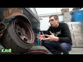 KLoP Show / Volvo 245 tuning Ep. 2.4/ Необычные разварки и развал на мосту