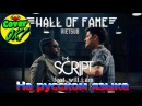 The Script - Hall of Fame ft. will.i.am [ Russian cover ] | На русском языке | HD 1080p