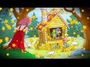 мультфильм сказка для детей гуси лебеди русский