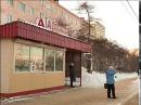В Магаданской области подорожал социальный проездной билет