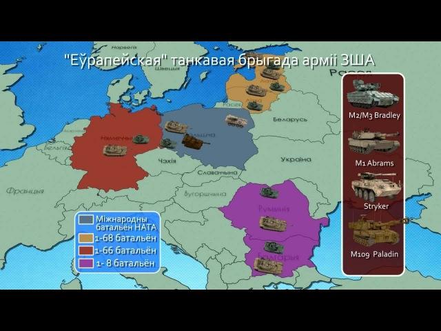 Ваенная гульня «Hegemon» Канфлікт НАТА з Расеяй пачнецца з Беларусі