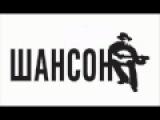 Крысятник - Валерий Шунт.