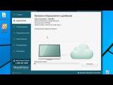 Auslogics Driver Updater активация и ключ