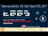 Token as a Service TaaS обзор ICO!TaaS закрытый фонд для инвестирования в Blockchain пространстве!