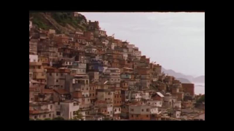 Новости частной войны. 97 - 98г Наркотрафик в Рио де Жанейро. Фавелы.