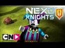 LEGO Nexo Knights Новые силы Cartoon Network
