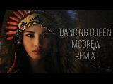 ABBA - Dancing Queen Remix