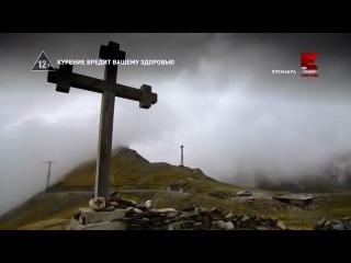 BBC Самые опасные дороги мира 3 сезон 1 серия Мадагаскар