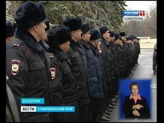 У полицейских Ессентуков новоселье