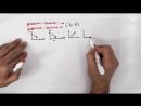 Basınç 1 │Yavuz Tuna ile Coğrafya YGS LYS Ders Videoları
