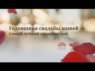 Даша_Кузовникова_Васильева_годовщина_свадьбы