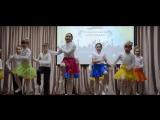Танцевальная лихорадка 1 тур Выступление школы №154 младшие 2016