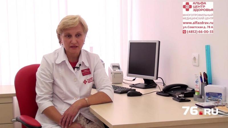 Гастроэнтеролог иммунолог