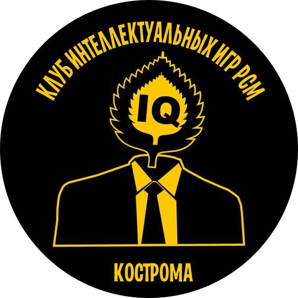 #НеПропусти #РСМКострома #КомандаРСМ #КИИРСМ  IV сезон Лиги интеллекту