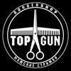 TOPGUN Barbershop Владимир. Стрижем и бреем.