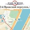 """Репетиционная База """"5 ЗВЁЗД"""""""