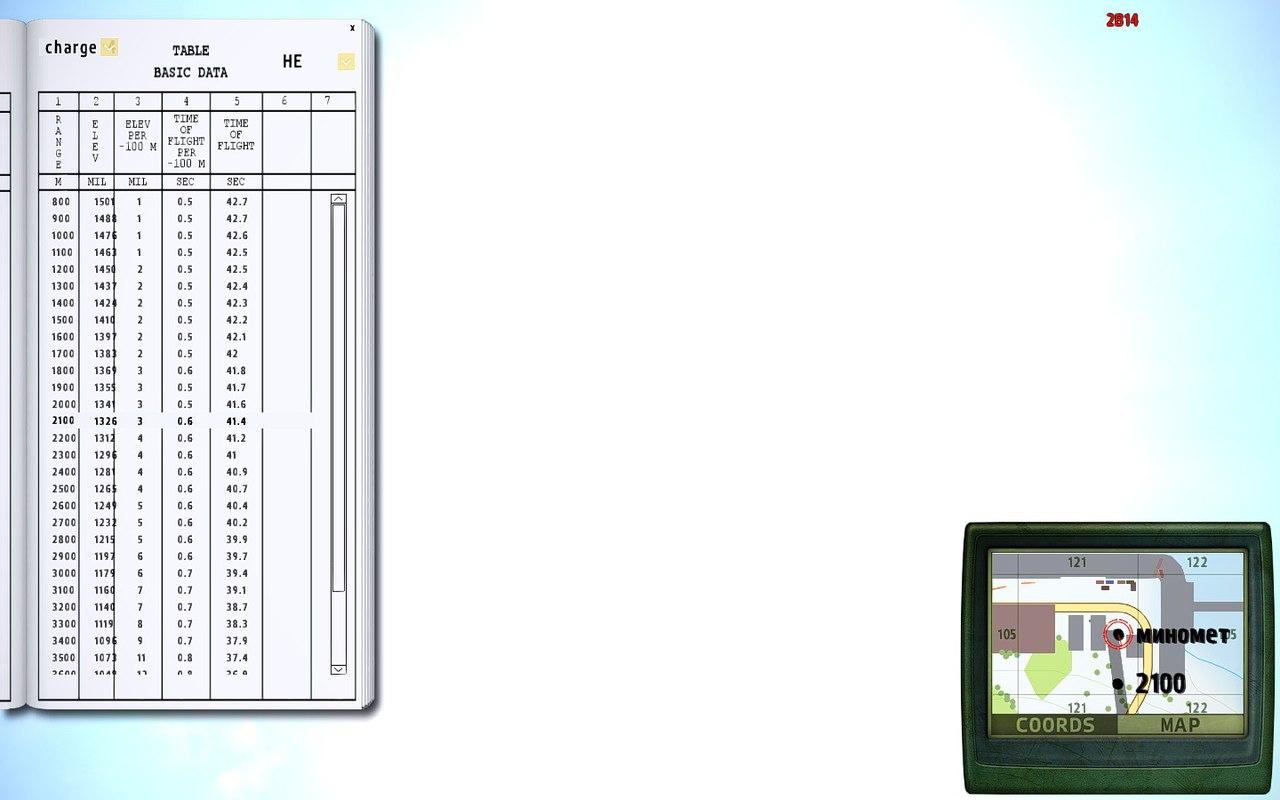 HPA3j2cmvNw.jpg