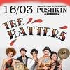 16/03 | THE HATTERS (Шляпники) | Омск