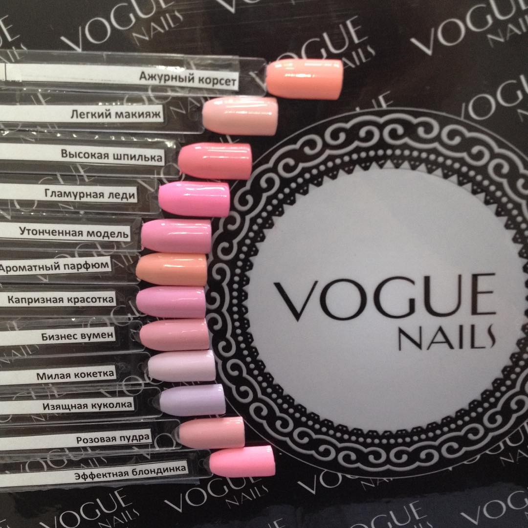 Палитра цветов гель лака Vogue Nails 89