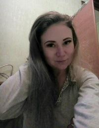 Ирина Устюгова