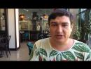Отзыв о сервисе Артем Плешков