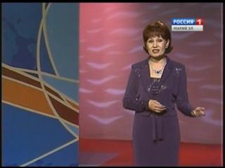 Людмила Иванова — Авием - аваем