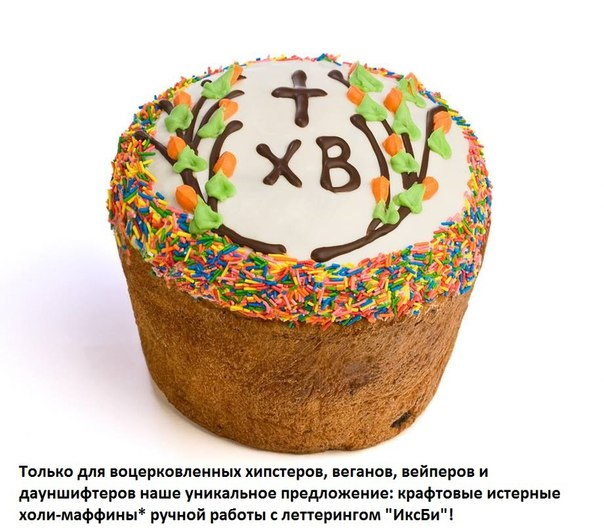Фото №456241051 со страницы Евгения Обухова