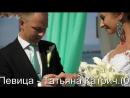 Выездная регистрация на берегу моря Ресторан Свеча Ведущая церемонии Татьяна Катрич