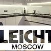 Кухни LEICHT Moscow - Leicht Москва