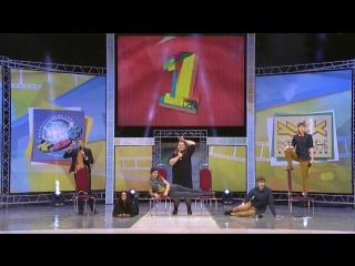 Город развлечений - Конкурс одной песни (КВН Первая лига 2014. Вторая 1/4 финала)