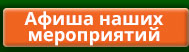 vk.com/feed?q=%23Чудо_Афиша&section=search