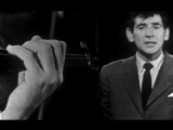 Leonard Bernstein's Omnibus: The Art of Conducting (1955)