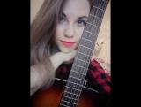 Таис Логвиненко- Молодость(cover by Maya Chalysheva)