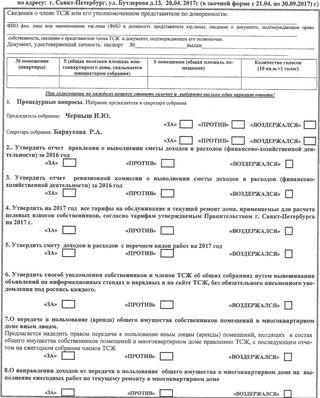 Составлю смету частные объявления спб аренда жилья частные объявления в г.краснодаре