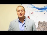 Обращение Президента Rain International Байрона Белка к русскоязычным партнерам