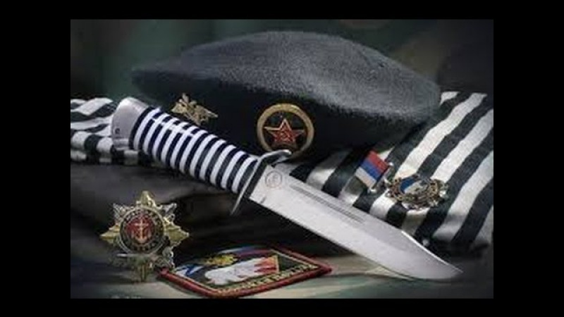 Морская пехота-гордость флота! Вальс морпехов