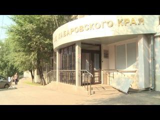 Кому выгодно банкротство порта в Комсомольске-на-Амуре?