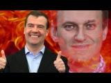 Депутаты отказались спрашивать Медведева о его дворцах и яхтах