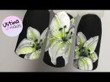 Дизайн ногтей. Рисуем лилии