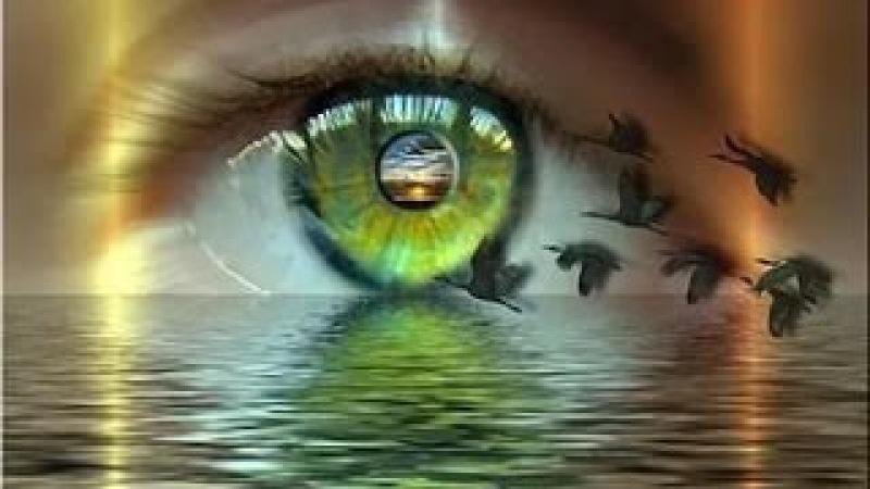 Как будет выглядеть окружающий Мир, если снять с наших глаз зомбированное матричное восприятие