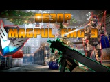 Warface Обзор Magpul FMG-9