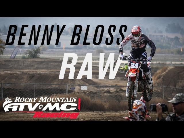 Benny Bloss 34 Raw | Team Rocky Mountain ATV/MC-KTM-WPS