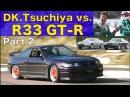 土屋圭市 vs.R33GT-R Part 2 R32かR33か!?【Best MOTORing】1995